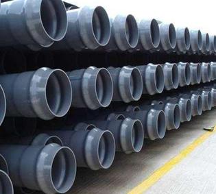 PVC管材